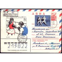 1979 год ХМК СГ Бокс 79-533