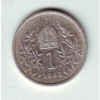 Австрия. 1 крона 1893 г.