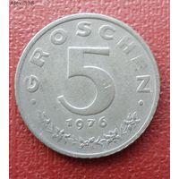 Австрия. 5 грошей 1976 года