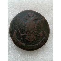 РОССИЙСКАЯ ИМПЕРИЯ  1766 ГОД 5 КОПЕЕК Е.М. -МЕДЬ