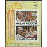 Бурунди 1969г.