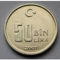 Турция, 50.000 лир 2001 г.