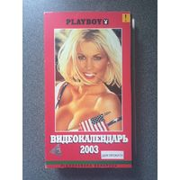 Playboy. VHS / 3 видеокассеты (эротика)