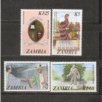 Замбия Университет Замбии