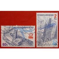 Чехословакия.  ( 2 марки ) 1978 года.