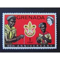 Гренада 1972 г. Скауты.