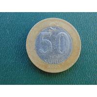 Турция 50 куруш 2005 года.
