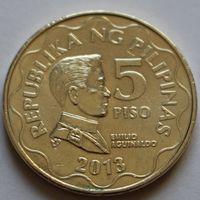 5 писо 2013 Филиппины