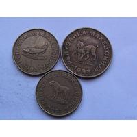 Македония набор 1денари 2001г, 2 и 5 денари 1993г.  распродажа