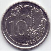 Сингапур, 10 центов 2013 года.