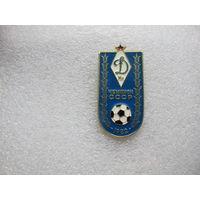 Футбол Динамо Минск чемпион СССР 1982