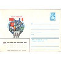 ХМК Полёты в космос СССР-Франция 82-106