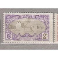 Колонии Французская колония Архитектура Сомали 1909 год лот 12 ЧИСТАЯ