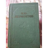 Продам сборник поэзии Лермонта1962,1959,1961г годов