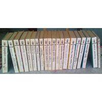 Книги из серии ПФ 26 книг