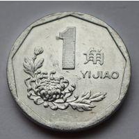 Китай, 1 цзяо 1996 г.