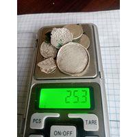 Лом монетного билона 17-20 веков