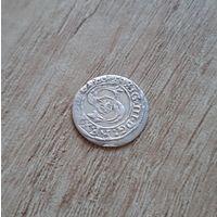 Рижский солид 1602 (Рига)
