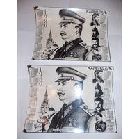 СТАЛИН И.В. Календарь 1980 г. с изображением Сталина И.В