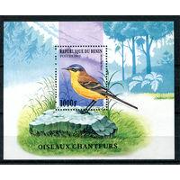 Бенин - 1997г. - Птицы - полная серия, MNH [Mibl. 31] - 1 блок