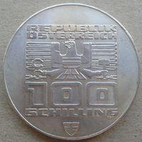 100 шилингов, Австрия, олимпиада