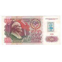 Приднестровье 500 рублей 1994 года с маркой (на 500 рублях 1991 года СССР). Нечастая! Состояние XF!