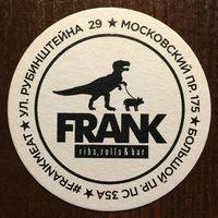 Подставка под пиво Frank /Россия/