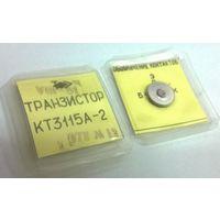 КТ3115А-2. Транзистор. КТ3115А2 КТ3115