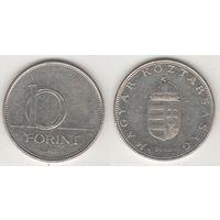 Венгрия km695 10 форинтов 2008 год (al)(f14)*