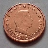 2 евроцента, Люксембург 2004 г., AU
