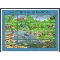 [351] Никарагуа 1994.Фауна.  МАЛЫЙ ЛИСТ.