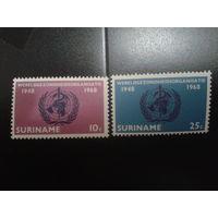 Суринам 1968 автономия Нидерландов медицинская эмблема полная серия