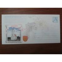 2004 хмк почтовый набор Заславль, герб