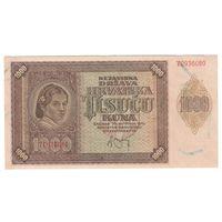 Хорватия 1000 кун 1941 года. Нечастая! Состояние UNC-!
