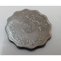 Ирак 10 филсов, 1975 ФАО