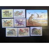 Азербайджан 1994 Динозавры полная серия