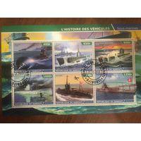 Джибути 2015. Боевые подводные лодки. Блок.