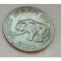 Хорватия 5 кун, 2001 1-14-22