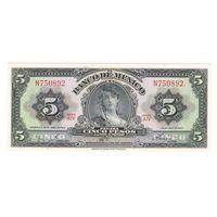 Мексика 5 песо образца 1963 года. Дата 24 апреля. Вариант подписей 1. На обороте зеленая печать. Состояние UNC!