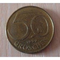 50 грошен Австрия 1992 г.в. KM# 2885, 50 GROSCHEN, из коллекции