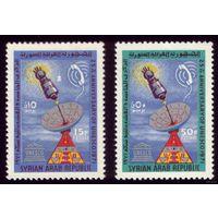 2 марки 1971 год Сирия 25 лет ЮНЕСКО 1181-1182