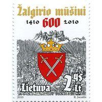 Литва 2010 г. 600 лет битвы при Грюнвальде.