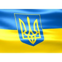 Флаг Украины с гербом 90Х135 см.