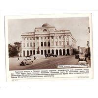 Фотохроника ТАСС 1953 г. - 10. Польша