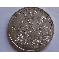 ГВИНЕЯ-БИСАУ 2000 песо 1995г.ФАО.
