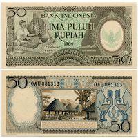 Индонезия. 50 рупий (образца 1964 года, P96, UNC)