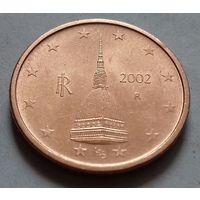 2 евроцента, Италия 2002 г., AU