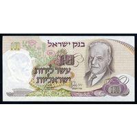 Израиль. 1968 год. 10 Лир P35a. UNC
