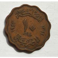 Египет 10 миллим, 1943 5-3-20
