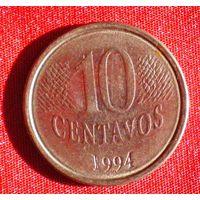 Бразилия. 10 центавос (centavos) 1994г.